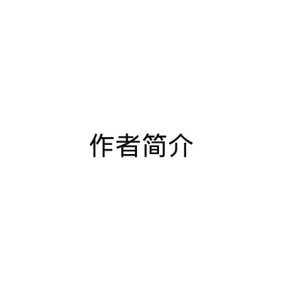 autore_cinese